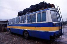 Autobus Hanoi - Vientiane